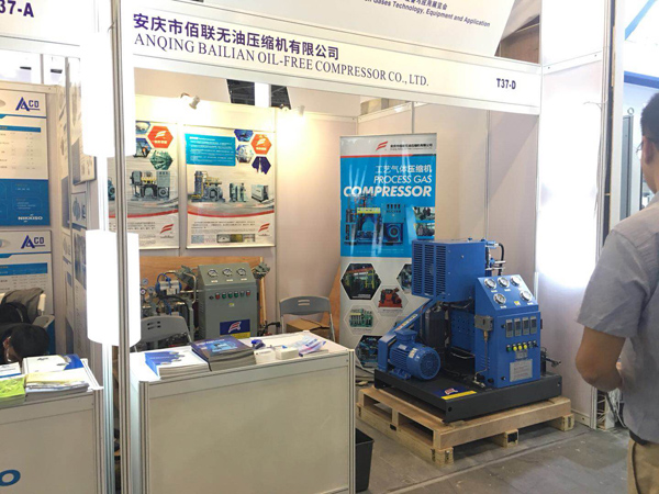 Maligayang pagbisita sa customer Bailian compressor IG China Fair booth